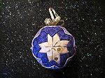 This is a no sew Christmas ornament made by Jackie Carey.
